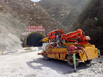中交一公局承建松山特長隧道