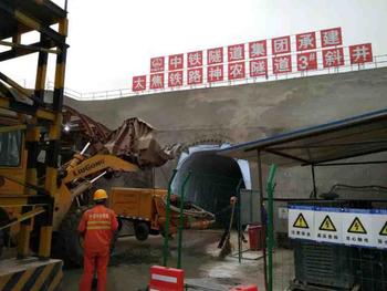 中鐵隧道承建太焦鐵路神農隧道濕噴作業