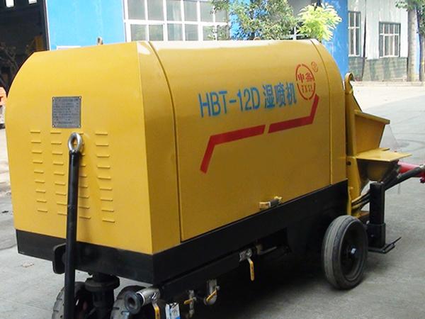 HBT-12D湿喷机