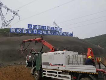 濕噴台車助力中铁上海工程局隧道工程建设