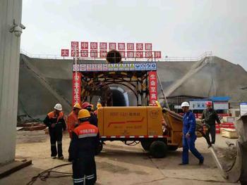 中鐵隧道集團承建太焦鐵路神農隧道