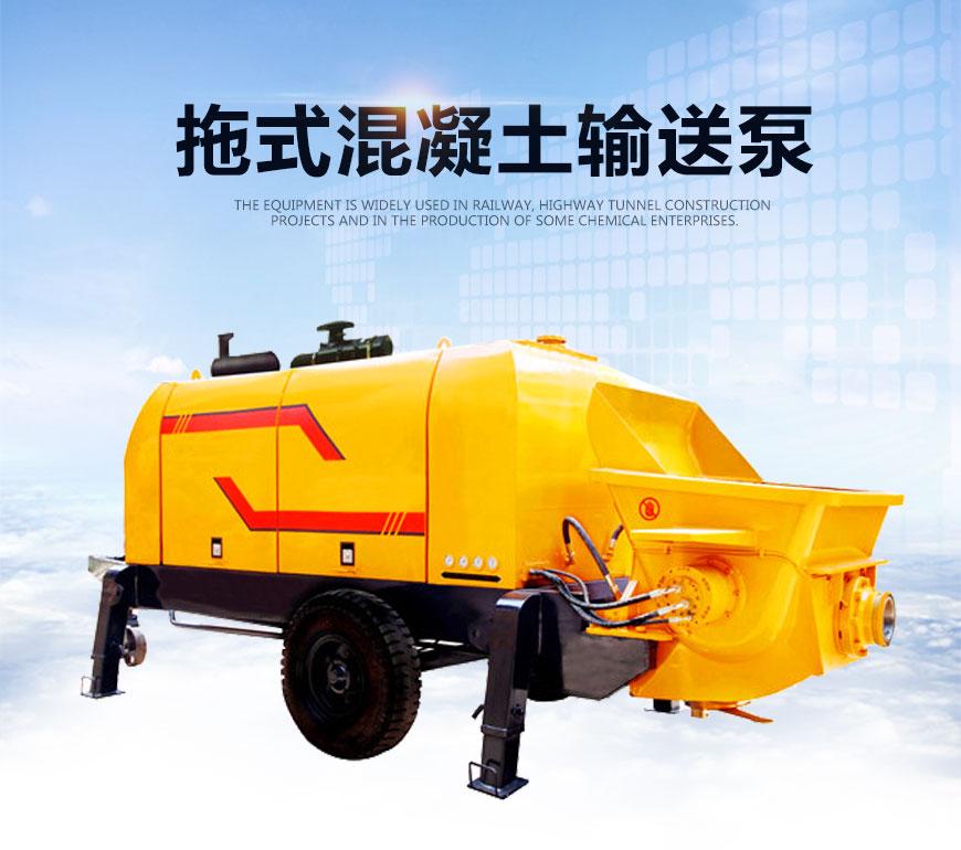 混凝土输送泵介绍-_01